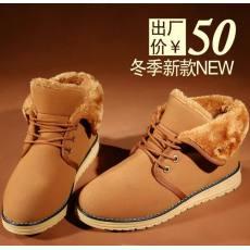 厂家批发冬库存韩版雪地靴男短筒男士保暖低帮保暖棉鞋A921