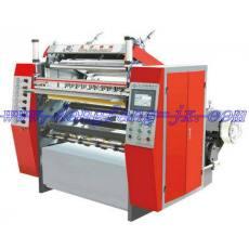 900-1200F型传真纸分切机