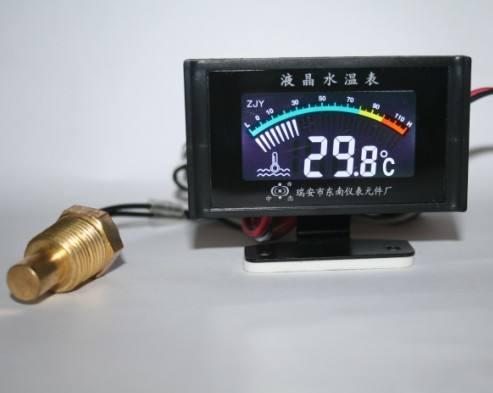 (小)水温表 汽车仪表