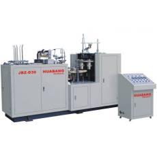 JBZ-D30型 全自动 单PE淋膜 纸碗成型机