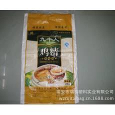 直销20KG鸡精,味精彩印编织袋