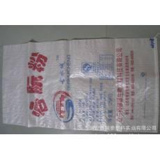 温州瑞安厂家直销供应18扣本色半透编织袋,面粉袋