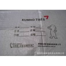 温州厂家直销18扣轮胎专用编织袋,塑料编织袋