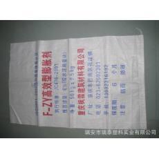 温州厂家直销供应优质50KG装建筑材料包装袋,塑料编织袋