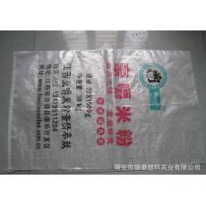 温州厂家直销供应18扣优质特平15kg,30kg装面粉袋,透明编织袋