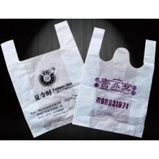 中号塑料袋笑脸创新袋背心袋超市购物袋26*40特价批发 规格齐全