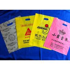 厂家出售 低压pe平口袋 可定制透明自粘pe平口袋