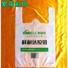 食品背心袋 市场塑料背心袋
