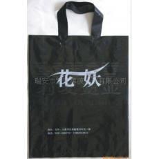 供应服装薄膜袋