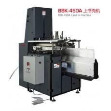 BSK-450A上书壳机