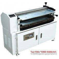 TJJ-700调速胶水机