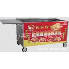 摇滚烤鸡炉/6排碳烤鸡炉/品牌摇滚烤鸡/摇滚车/多功能摇滚烤吃车