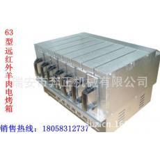 63型羊肉串电烤箱 7组电热烤肉电烤机 特色小吃设备