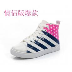 匡特威时尚条纹帆布休闲女鞋