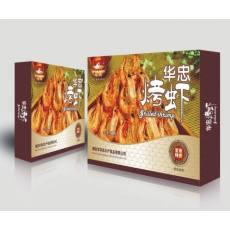 齐发娱乐官方网站_特级烤虾