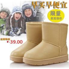 啊啦牛童鞋雪地靴基本款801