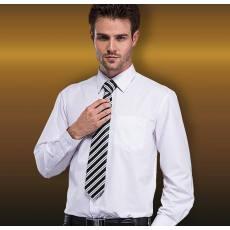 男士衬衫休闲长袖衬衣秋款修身韩版商务时尚长袖衬衫男士纯白