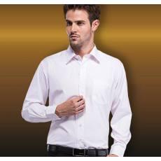 男士长袖衬衫 时尚休闲商务韩版修身正装红色条纹衬衫