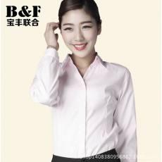 白衬衫女长袖2014新秋款细条纹女士衬衣打底衫职业OL女装工装三色