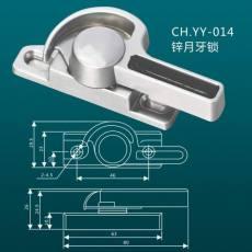 齐发娱乐官方网站_CH.YY-014 锌月牙锁