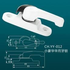 CH.YY-012 小豪华月牙锁