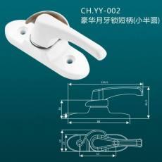 qile600_CH.YY-002 豪华月牙锁短柄(小半圆)