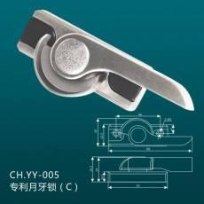 齐发娱乐官方网站_CH.YY-005 专利月牙锁