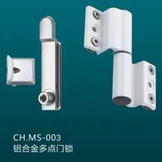 齐发娱乐_CH.MS-003 铝合金多点门锁