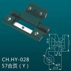qile600_CH.HY-028 57合页(Y)