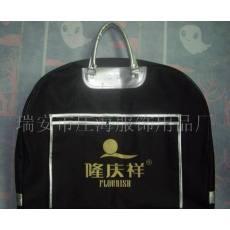 生产高档西服套 西装袋 礼服套