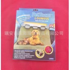 生产定制各种牛津布车载狗垫 宠物垫
