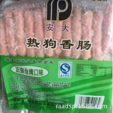 供应各种香肠 新品亲亲肠 食品安全保障 新品红肠上市 欢迎批发