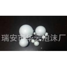 供应香菇 西红柿泡沫