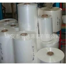 全新LDPE包装膜