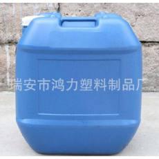 PP塑料桶 转卖2手塑料桶 鸿力公司副产品药水桶 农化包装塑料桶
