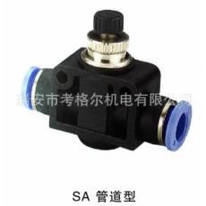 多款式气动快插式接头 SA 管道型