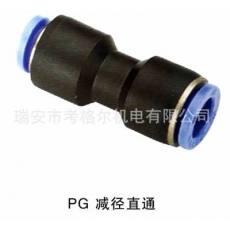 供应气动快插式接头 PG 减径直通