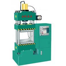 YR71四柱液压机