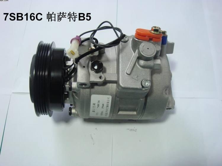 帕萨特b5 汽车空调压缩机