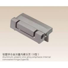 铝塑锌合金加重内藏合页(B型)