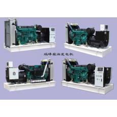 BF-V550 柴油机发电机