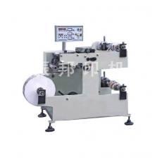 FQ-550 G 高速商标分切机