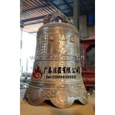 法雨寺铜钟