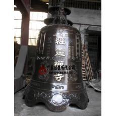 经灵禅寺铜钟