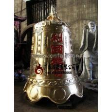 利国禅寺铜钟