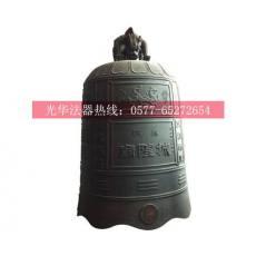 泰州城城隍庙