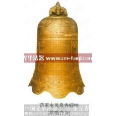灵泉寺铜钟