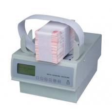 HHBMC123-50 捆钞机