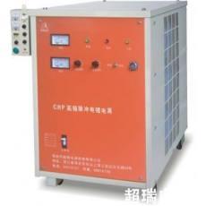 CRPWM 高频脉冲电镀电源(柜式)