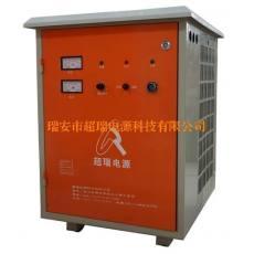 齐发娱乐官方网站_CRP 高频氧化电源(柜式)